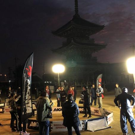 村尾隆介さんプロデュースのストサカイベント:岡山市