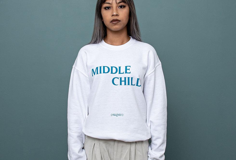 Middle Child Crewneck