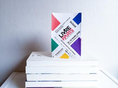 Polémique : La rémunération des auteurs à Livre Paris
