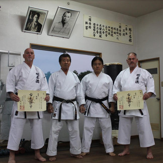 Mark Weatherill meets Shimabukoru Kenei Hanshi in Okinawa