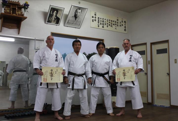 Mark Weatherill meets Shimabukoru Kenei Hanshi in Okinawa