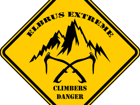 What exactly Elbrus Extreme is ?