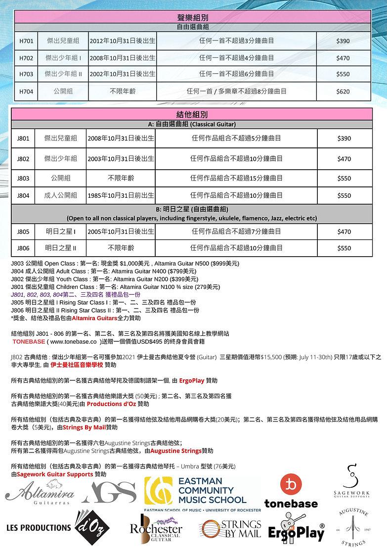 IFA ONLINE HK Booklet (2).jpg