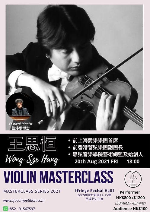 Violin Masterclass (2).jpg