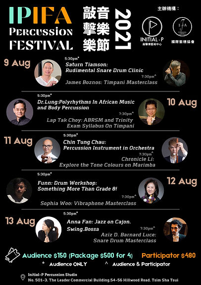 IPIFA Percussion Festival_ss.jpg