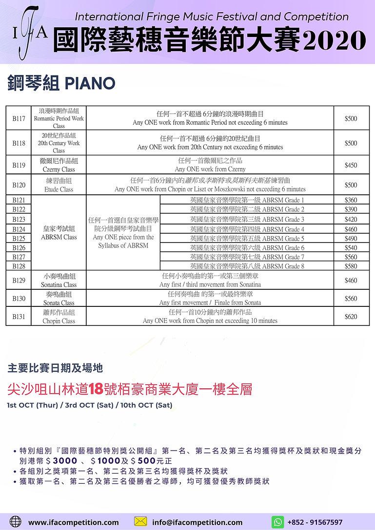 Piano p2.jpg