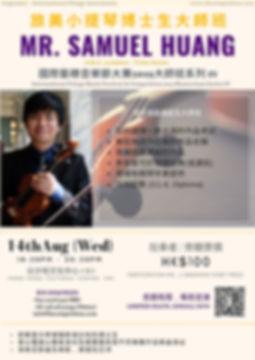 Mr. Samuel Huang.jpg