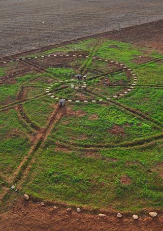 Maoka, jardin spirale