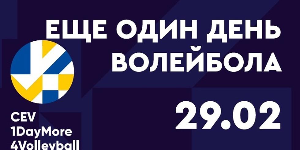 Первенство Республики Башкортостан по волейболу на снегу среди юношей и девушек 2003-2004 и 2005-2006 г.р.