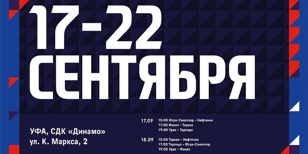 Кубок России по волейболу среди мужских команд.