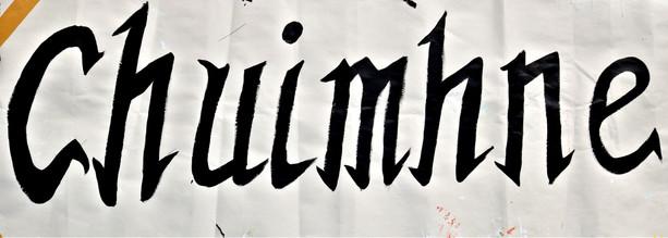 Chuimhne