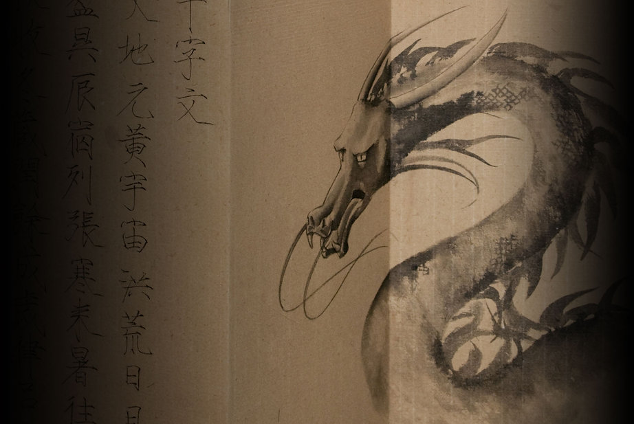 Dragon guarding emperor's calligraphy