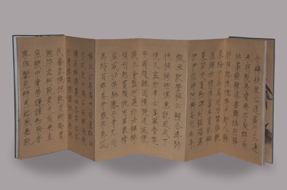 calligraphy style Slender Gold after Emperor Huizong