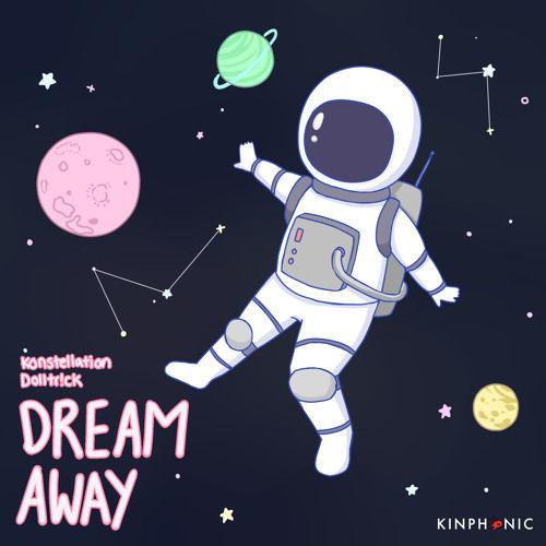 Dream Away - Apr 26th, 2017