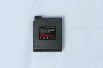 12 volt smart Lithium Battery for Heat Pad