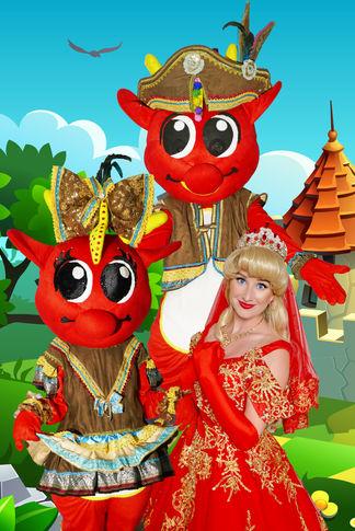 Prinzessin Alina, Märchendrachen Timmi und Lotti für Kindergeburtstag buchen