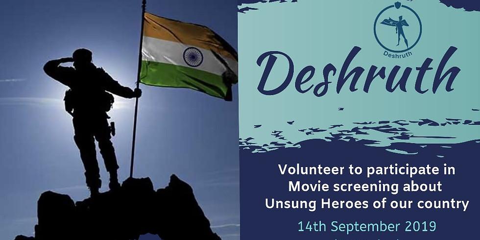 Deshruth - VoluThon 2019