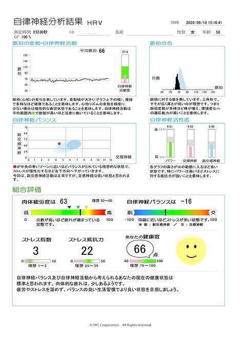 TAS9のコピー.jpg