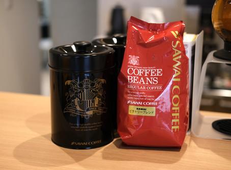 コーヒー豆が変わりました