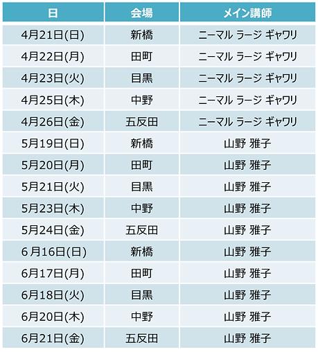 2019-TT-04.png