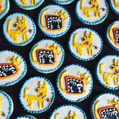 vet theme decorated cookie collection.jpg