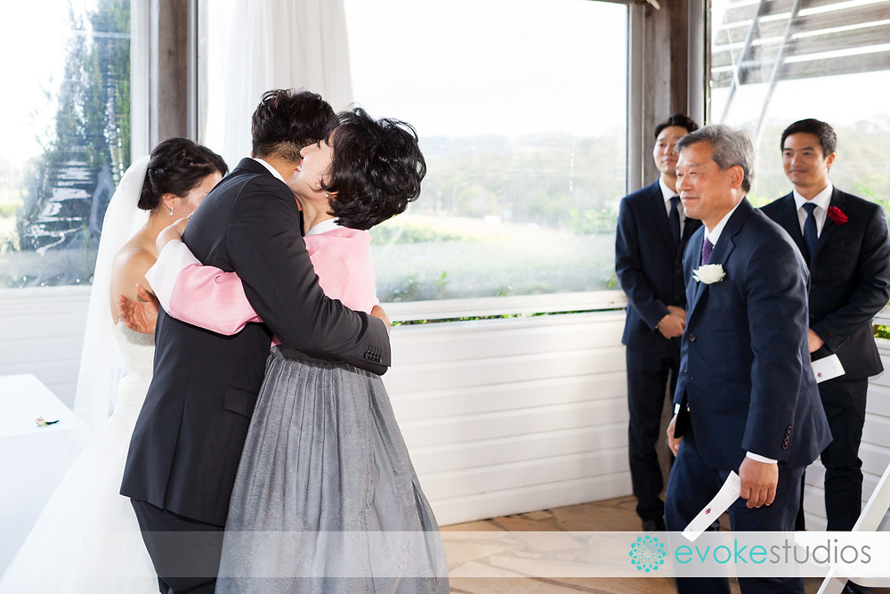 Koren wedding ceremony
