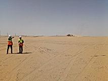 Egypt solar farm.jpg