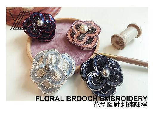 mini floral  brooch-01.jpg
