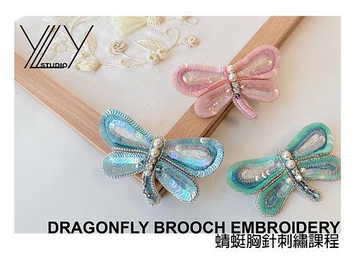 draganfly%20brooch-01-01_edited.jpg