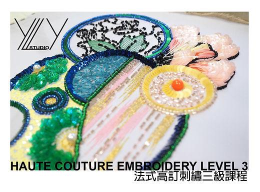 HC_lv3-new-01.jpg