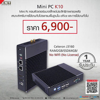 K10 Intel Celeron (RAM 2 / SSD 64 GB)