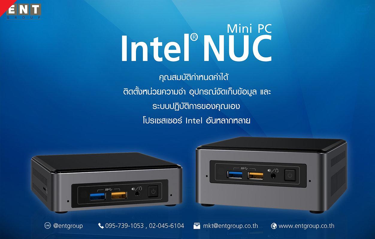 nuc3.jpg