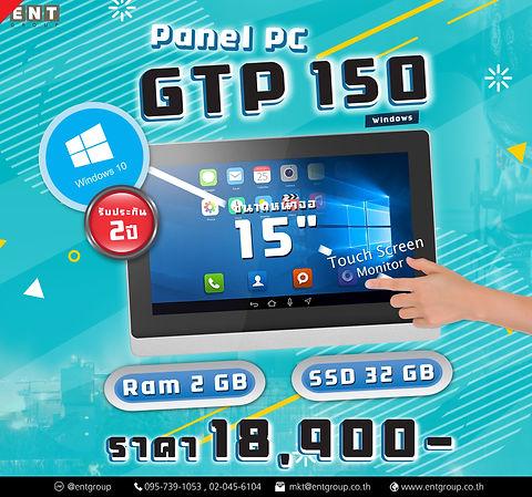GTD_Series11.jpg