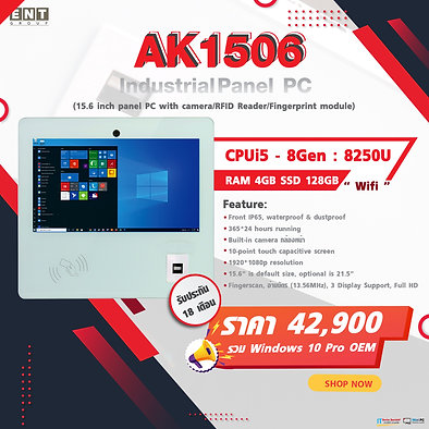 AK1506 all in one panel pc