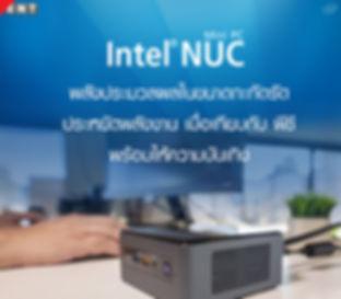 nuc5.jpg
