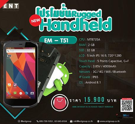 RuggedHandheld EM-T51
