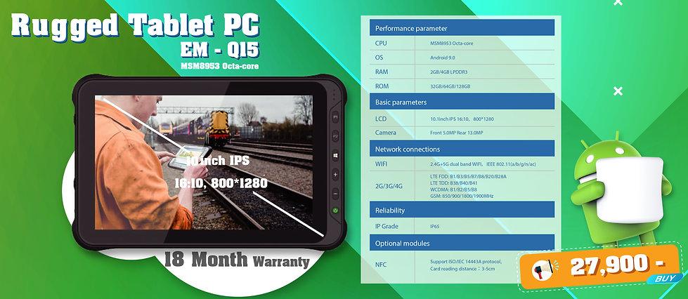 เว็บRuggedTabletPC13.jpg