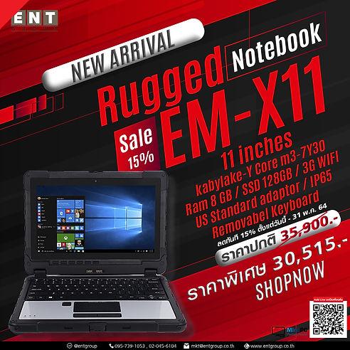 Rugged_Notebook2.jpg