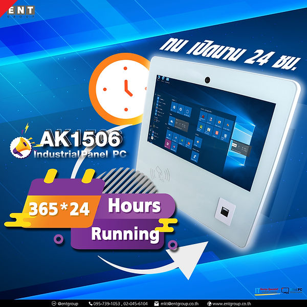 AK1506_3.jpg