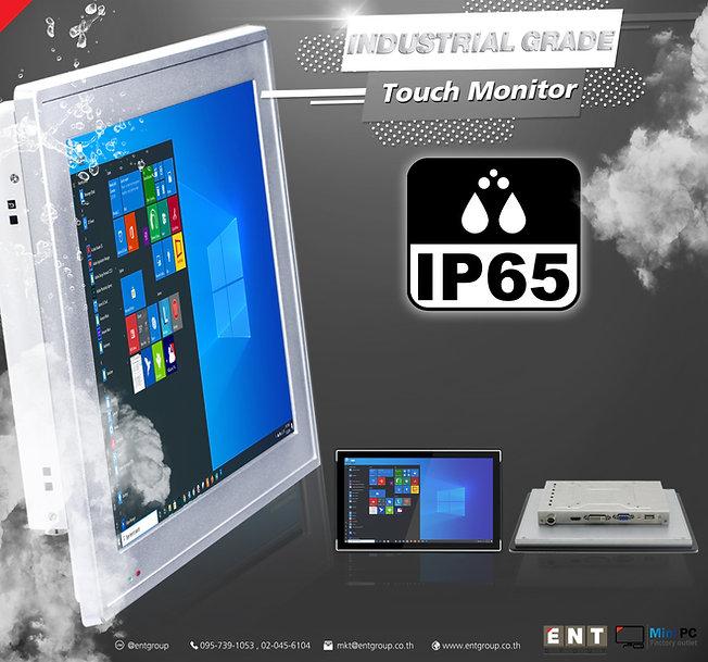 Panel PC Monitor_3.jpg