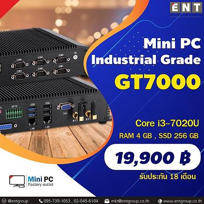 Mini PC GT7000 Coer i3-7020U (RAM 4 GB, SSD 256 GB) มินิพีซีเกรดอุตสาหกรรมระบาย