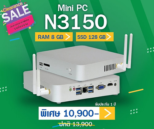 Mini PC N3150 (RAM8/SSD128GB)