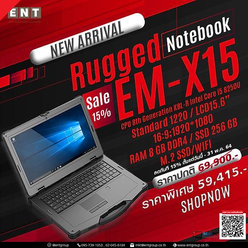 Rugged_Notebook1.jpg