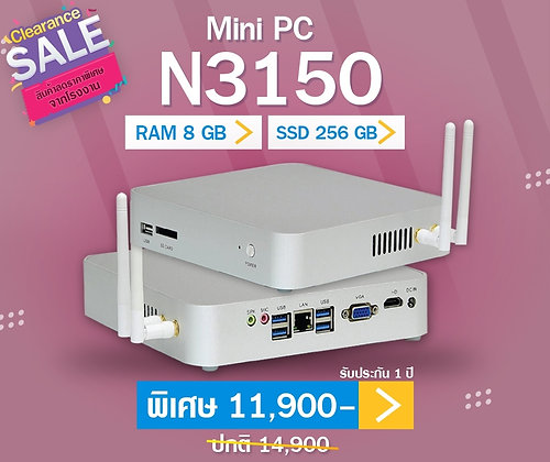 Mini PC N3150 (RAM8/SSD256GB)