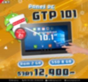 GTD_Series12.jpg