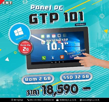 Panel PC GTP101R1900 RAM2GB SSD32GB Wifi Windows10