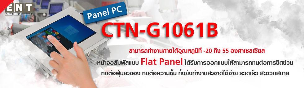 Panel PC CTN-G1061B_6.jpg