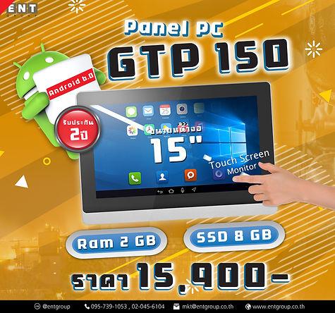 GTD_Series13.jpg