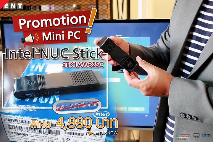promotion_stike.jpg