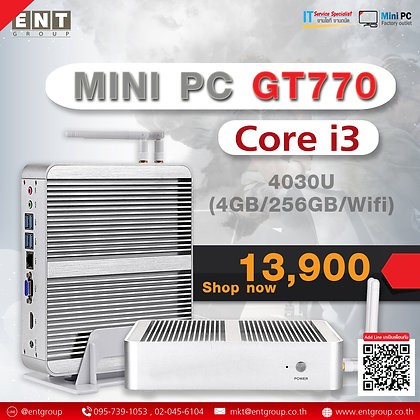 MINI PC Intel GT770 Series(Core i3)4030U (4GB/256GB/Wifi)